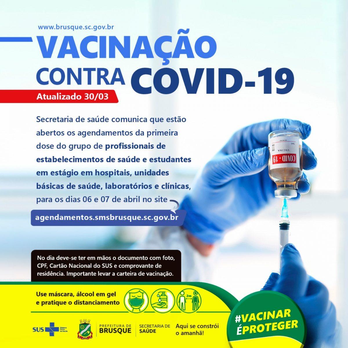 Vacina: Secretaria de Saúde abre agendamento para profissionais de estabelecimentos de saúde, estudantes em estágio em hospitais, unidades básicas de saúde, laboratórios e clínicas