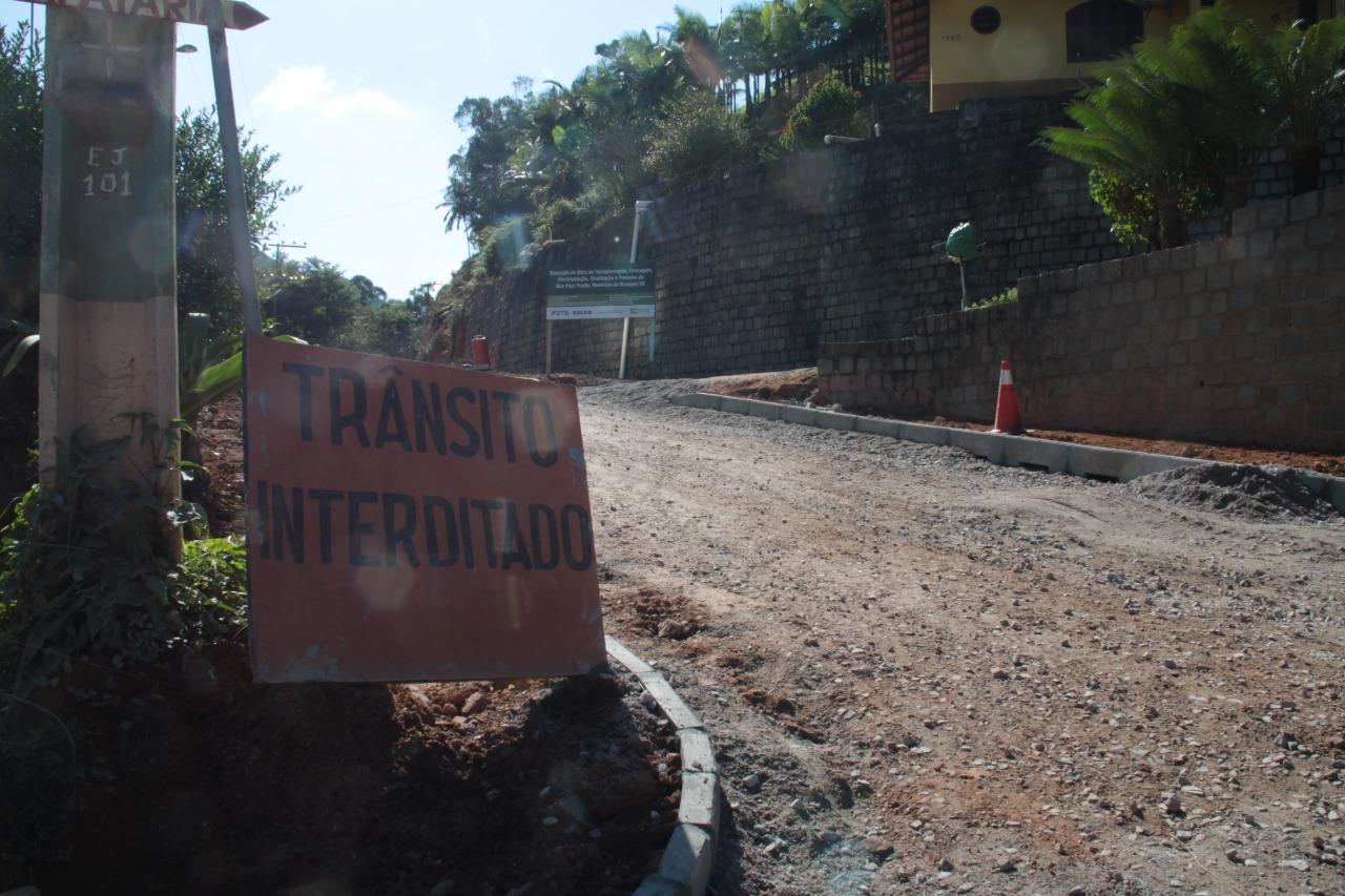 Rua Poço Fundo será interditada a partir de quarta-feira