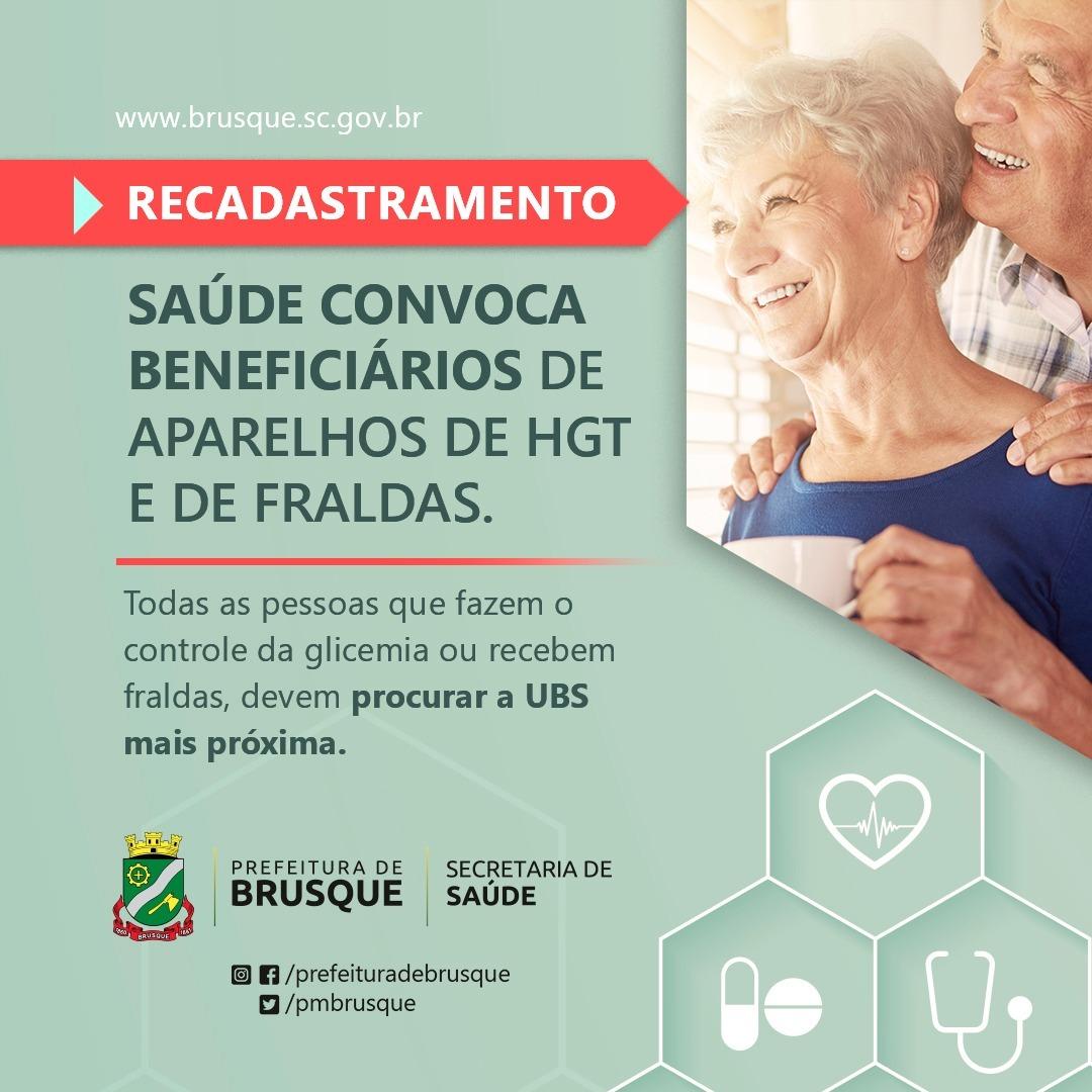 Saúde convoca beneficiários de aparelhos de HGT e de fralda para recadastramento